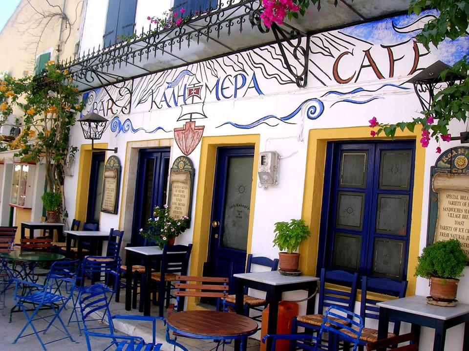 Grecia y café