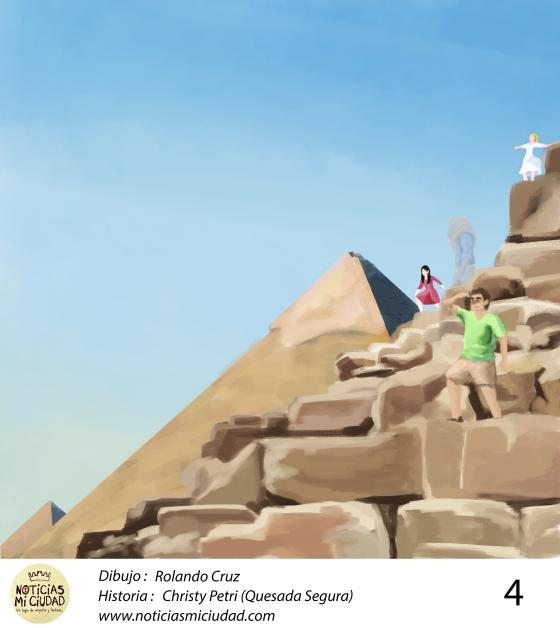Giza 4